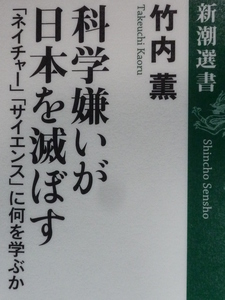 P1050623.JPG