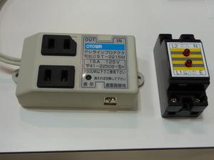 ホームアスレタとテレプロテクタ.JPG